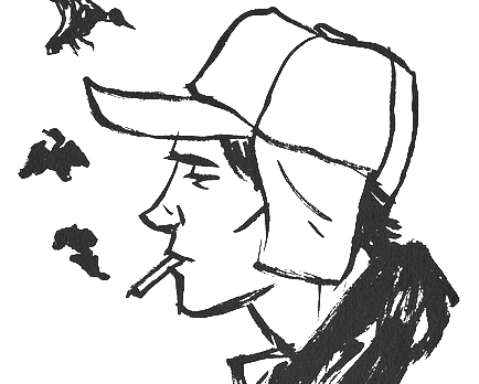 holden caulfield downfall Why should you care about what holden caulfield says in j d salinger's the catcher in the rye some sort of crisis or downfall that holden is surely.
